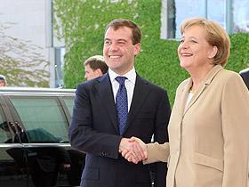 Российско-германский фонд поддержки бизнеса